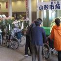 20181030市菊花展大会霞城セントラル.jpg